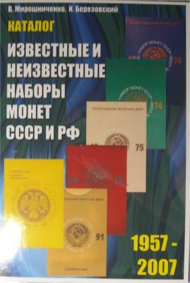 post-8605-1203029014_thumb.jpg