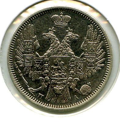 20.1850.a.JPG