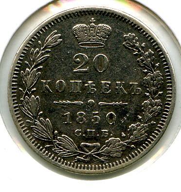 20.1850.r.JPG