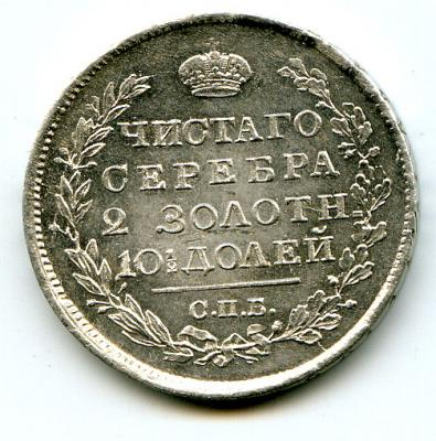 1818r.JPG