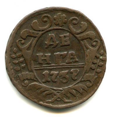 1737.1.JPG