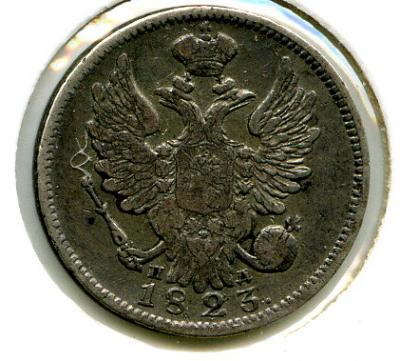 20.1823.a.JPG