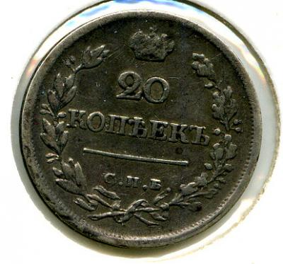20.1823.r.JPG