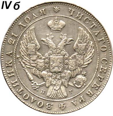 1841________IV_____________.jpg