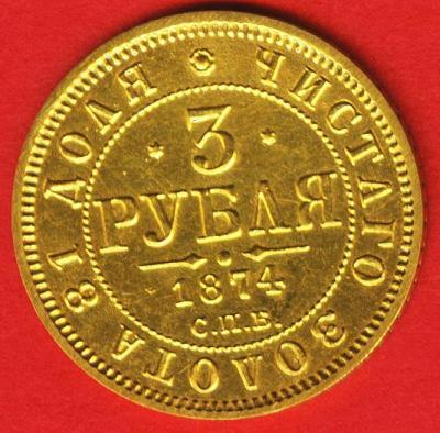 1874a.jpg