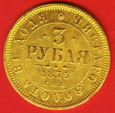 1875a.jpg