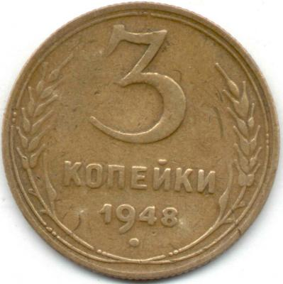 3_k_1948_a.jpg