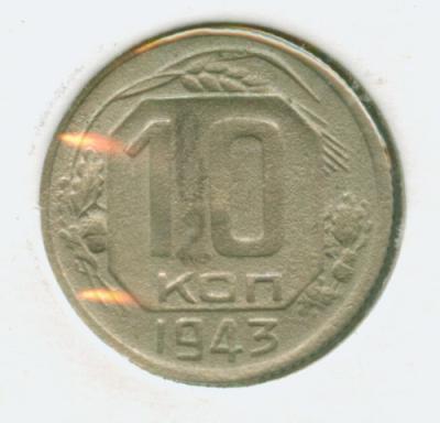10.43_3.jpg