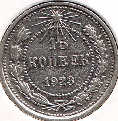 15_1923.jpg