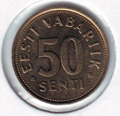 50s04b.jpg