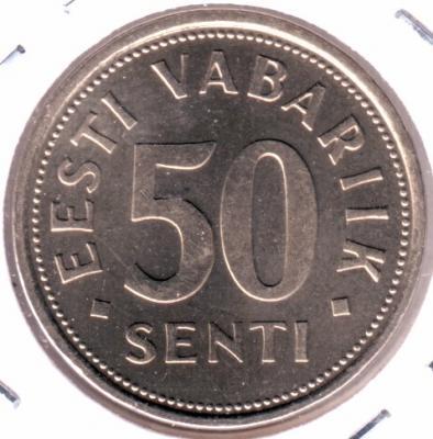 50s06b.jpg