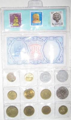 Egypt_bonus.JPG