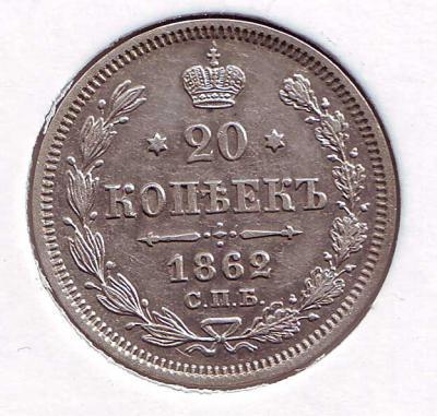 20_1862.jpg