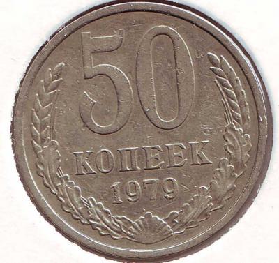 50_1979.jpg