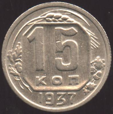 15________1937__.jpg