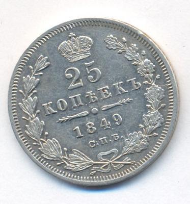 1849_2.jpg