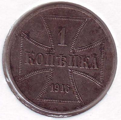1_1916_1.jpg