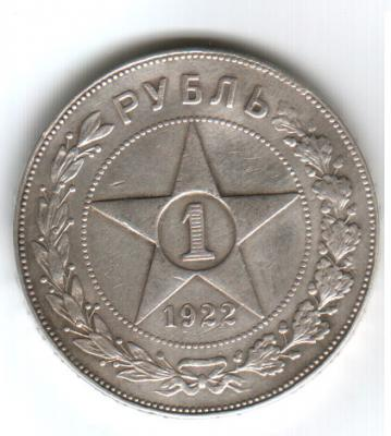 1922_1.jpg