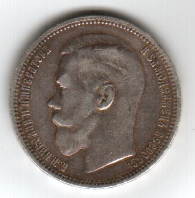 1896_1.jpg