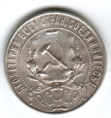1922_2.jpg