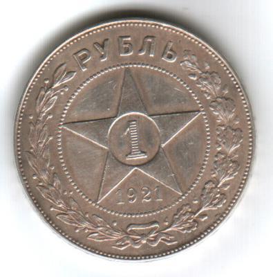 1921_1.jpg