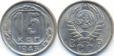 15k_1943.JPG