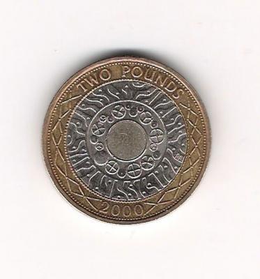 pound1.JPG