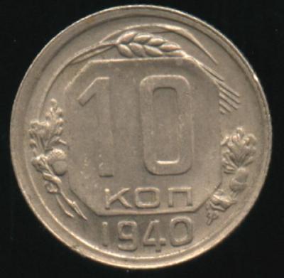 10________1940__.jpg