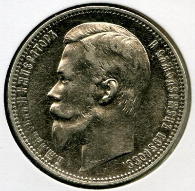 1901r1.JPG