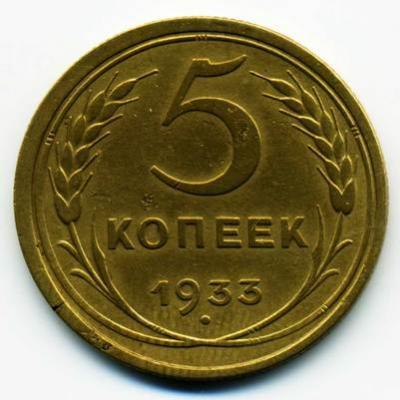 1933a.jpg