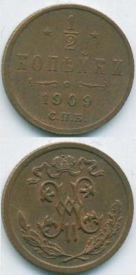 _1909.JPG