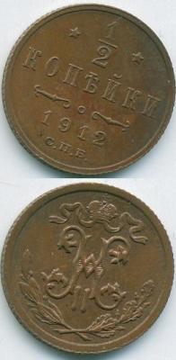 _1912.JPG