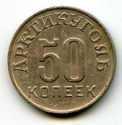 50.46r.JPG