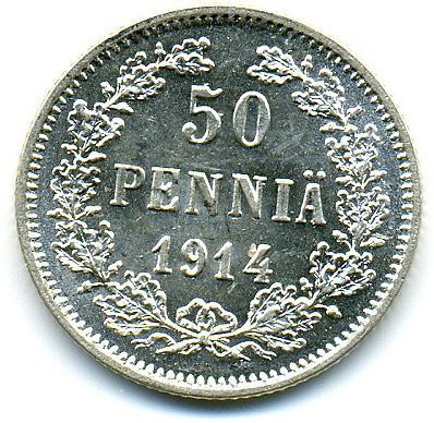 Nabor_50pennia_1914_001_002_R.jpg