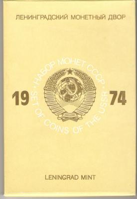 Set_USSR_1974_pl_1.jpg
