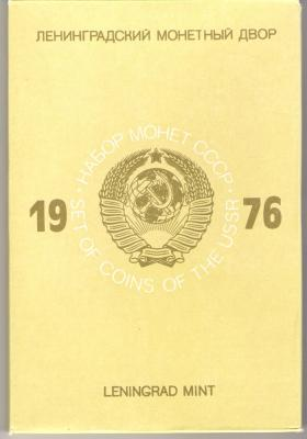 Set_USSR_1976_pl_2.jpg