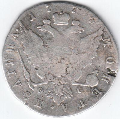 1775_1.jpg