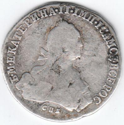 1775_2.jpg