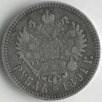 1891_.jpg