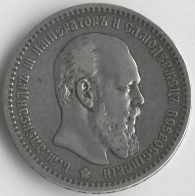 1888_.jpg