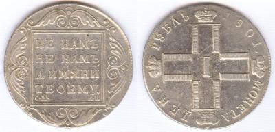 1801.jpg