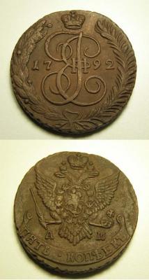 1792AM.jpg