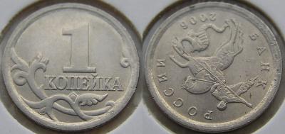 1.2006.jpg