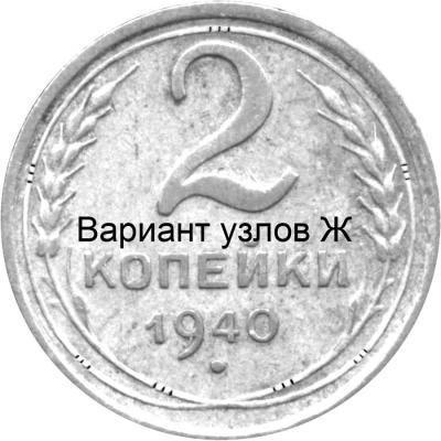 1940__.jpg