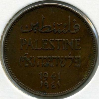 Palestine_2_mils_1941__a_.jpg