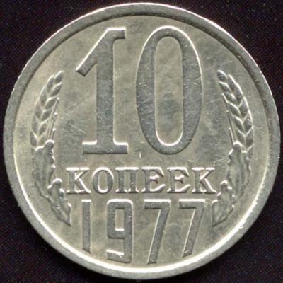 10k1977_2a_m.jpg
