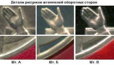 post-8920-1211041839_thumb.jpg
