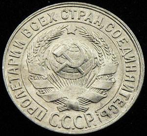 15cop_USSR_1930_001_A.jpg