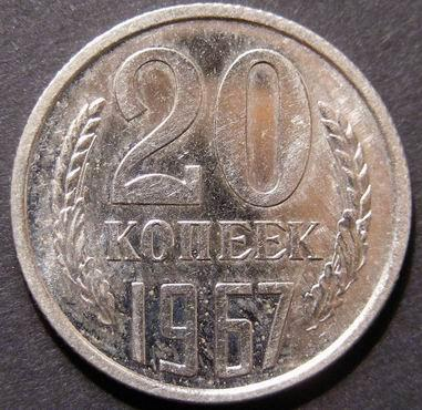 20_1967.jpg