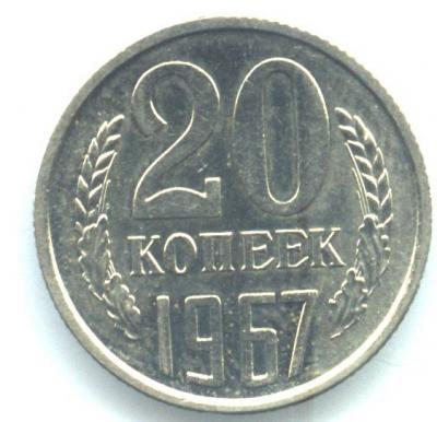 20_1967_.jpg